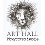 art_hall_studio